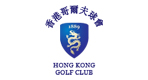 The Hong Kong GC - Eden